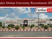 Fakir Mohan University Recruitment 2020