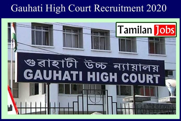 Gauhati High Court Recruitment 2020 Out – Stenographer Grade – II Jobs