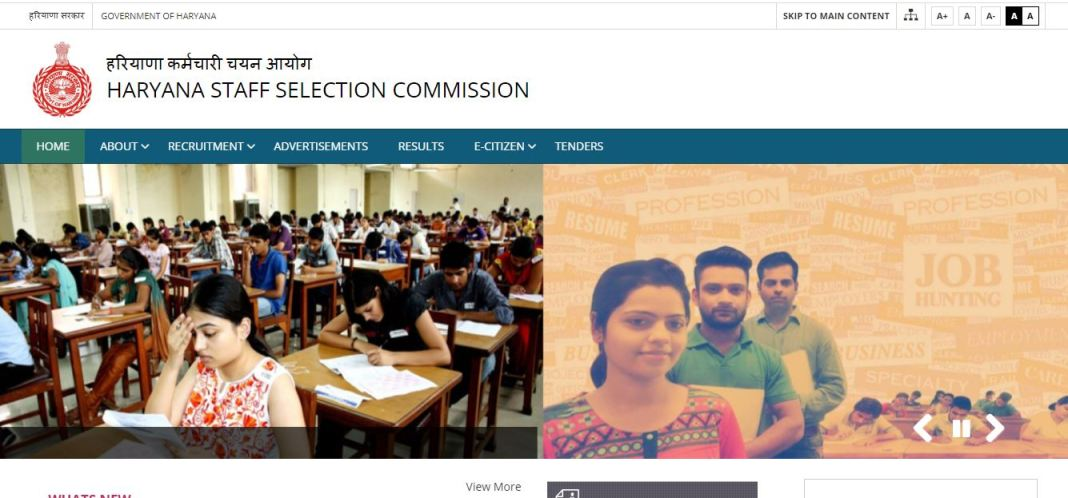 HSSC Salesman Admit Card 2020