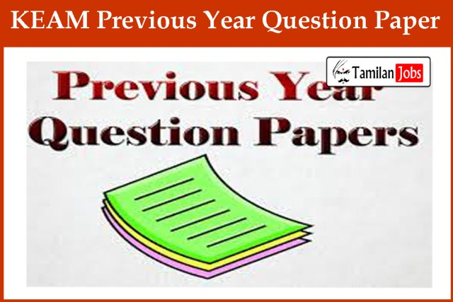 KEAM Previous Year Question Paper