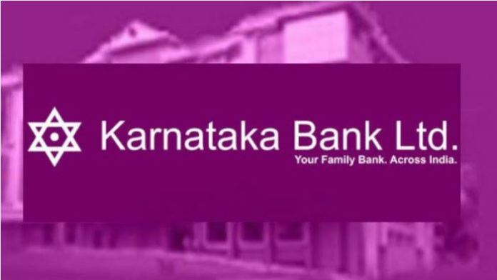 Karnataka Bank PO Previous Papers 2020 OUT | Download Probationary Officer Model Question P