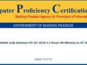 MP CPCT Admit Card 2020