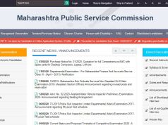 MPSC Assistant Motor Vehicle Inspector Previous Question Papers