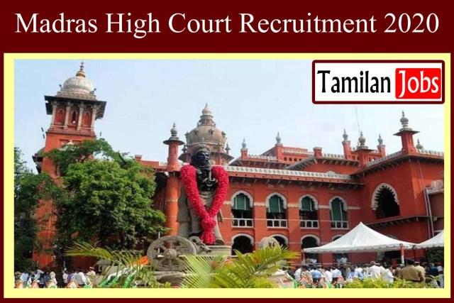 Madras High Court Recruitment 2020