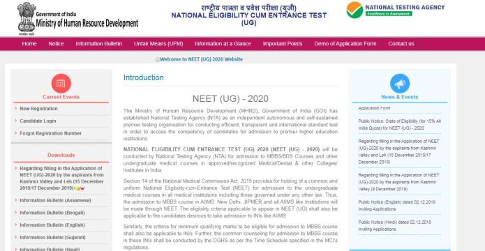 NEET 2020 Admit Card | New Exam Date Announced (26 July)  @ ntaneet.nic.in