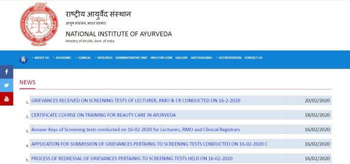 NIA Lecturer Result 2020   Accountant, Associate Professor Cut Off, Merit List