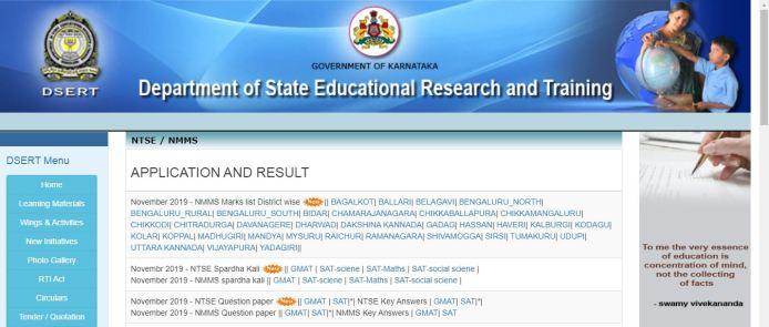NMMS Karnataka Result 2020 (Out) | Check Cut off marks Merit list