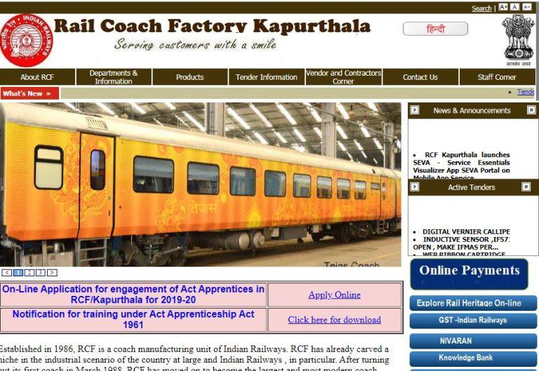 RCF Kapurthala Apprentice Result 2020 | Rail Coach Factory Merit List, Selection List