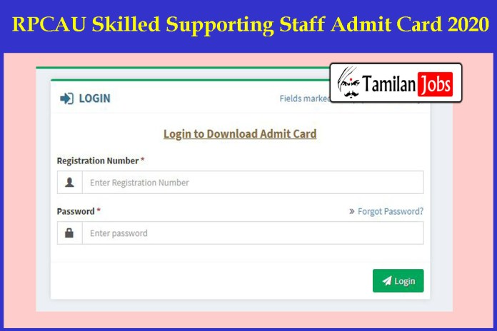 RPCAU Skilled Supporting Staff Admit Card 2020 OUT |  Download Here