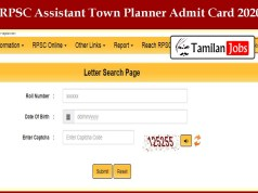 RPSC Assistant Town Planner Admit Card 2020
