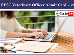 RPSC Veterinary Officer Admit Card 2020