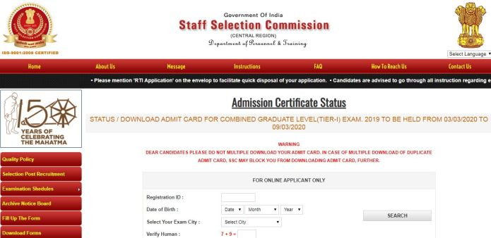 SSC CGL Admit Card 2020 OUT | Download Tier 1 Hall Ticket Exam date