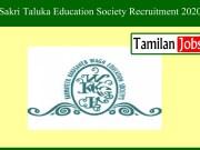 Sakri Taluka Education Society Recruitment 2020