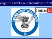 Sangrur District Court Recruitment 2020