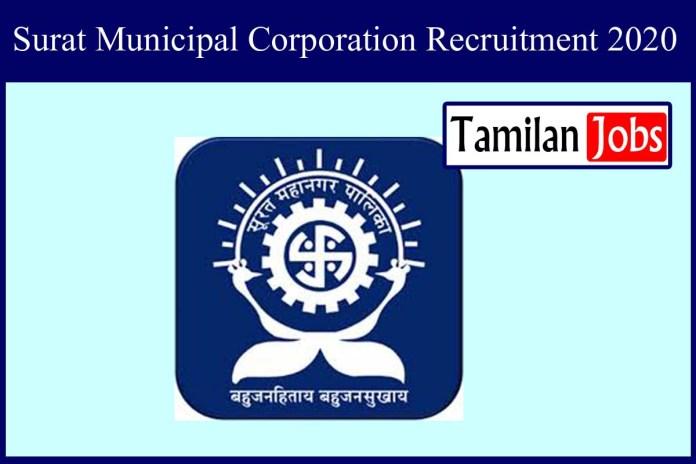 Surat Municipal Corporation Recruitment 2020