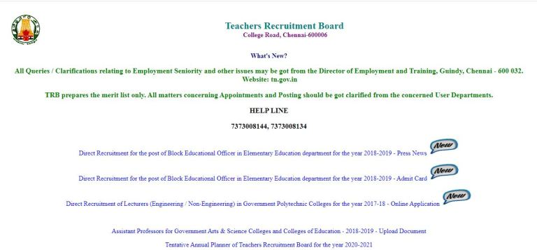 TN TRB BEO Answer Key 2020 OUT   Block Educational Officer Objections