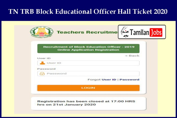 TN TRB Block Educational Officer Hall Ticket 2020 OUT | Download Here
