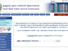 TNPSC Group IV CV Memo 2020