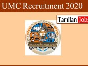 UMC Recruitment 2020