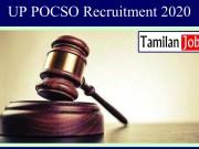 UP POCSO Recruitment 2020