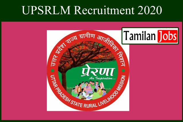 UPSRLM Recruitment 2020