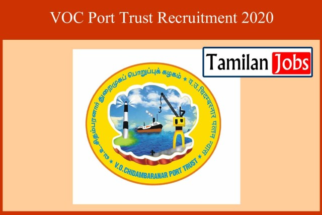 VOC Port Trust Recruitment 2020
