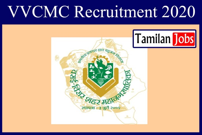 VVCMC Recruitment 2020 Out – Apply 60 Medical Officer Jobs
