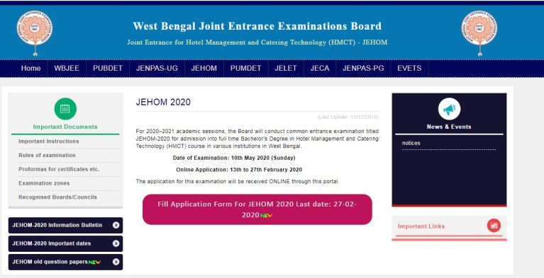 WBJEE JEHOM Admit Card 2020 Released Soon   Entrance Test Date, Exam Centers