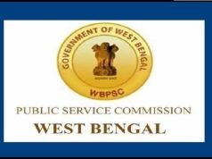 WBPSC Assistant Manager Answer Key 2020