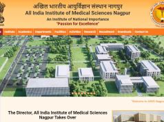 AIIMS Nagpur Nursing Officer Result 2020