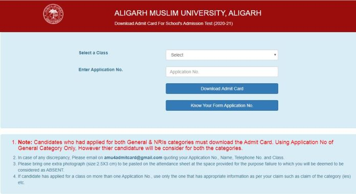 AMU School Admission Admit Card 2020 OUT | Class 6, 9 Entrance Exam Date