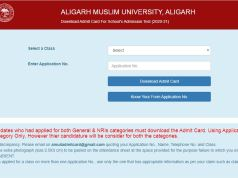 AMU School Admission Admit Card 2020