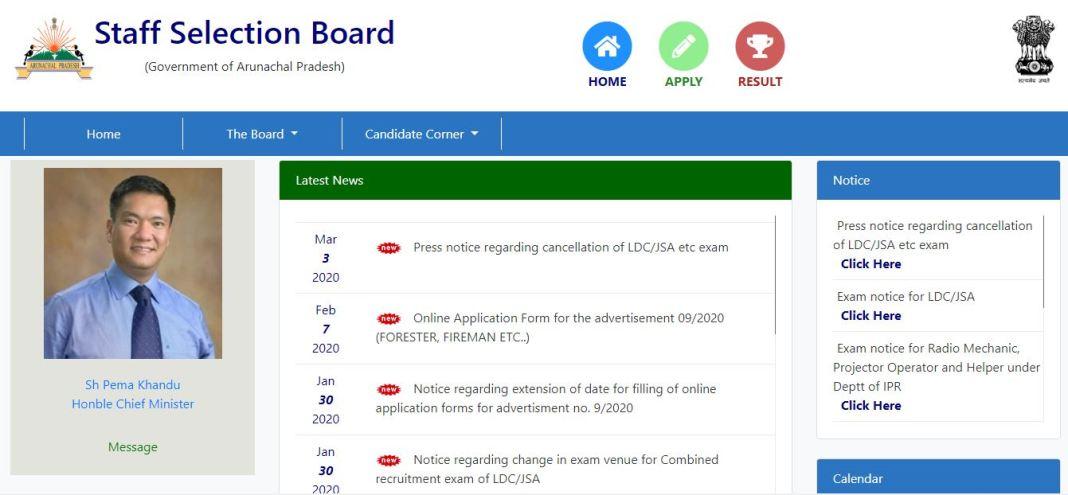 APSSB Vocational Instructor Admit Card 2020