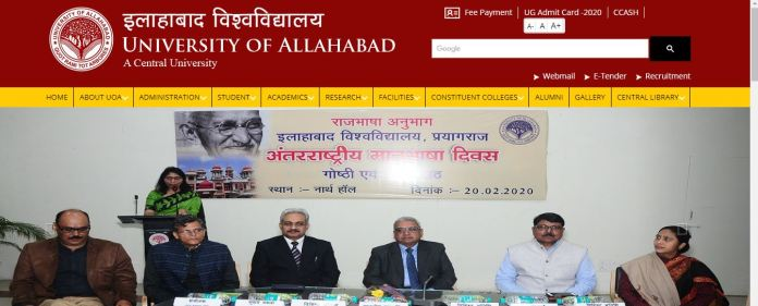 Allahabad University UGAT Admit Card 2020 | Download AU Hall Ticket Here