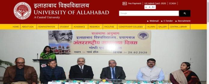 Allahabad University UGAT Admit Card 2020