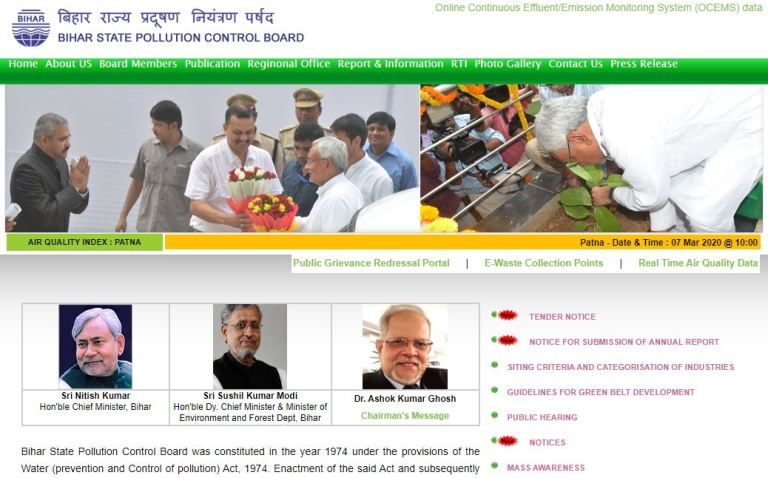 BSPCB Admit Card 2020, DEO, Lab Attendant, MTS Exam Date