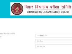 Bihar 12th Board Exam 2020 Answer Key
