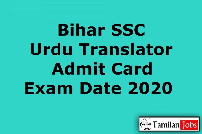 Bihar Urdu Anuwadak Admit Card 2021, BSSC Urdu Translator Exam Date OUT