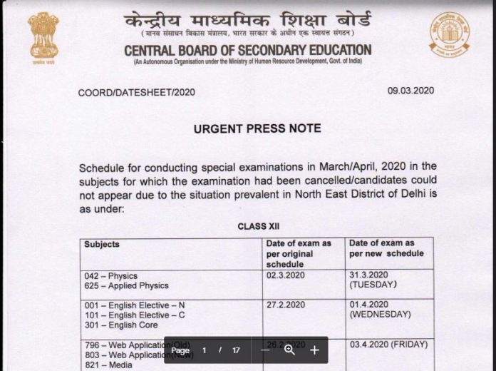 CBSE 10th Board Exam Date Sheet 2020 PDF OUT | 10th Class Time Table