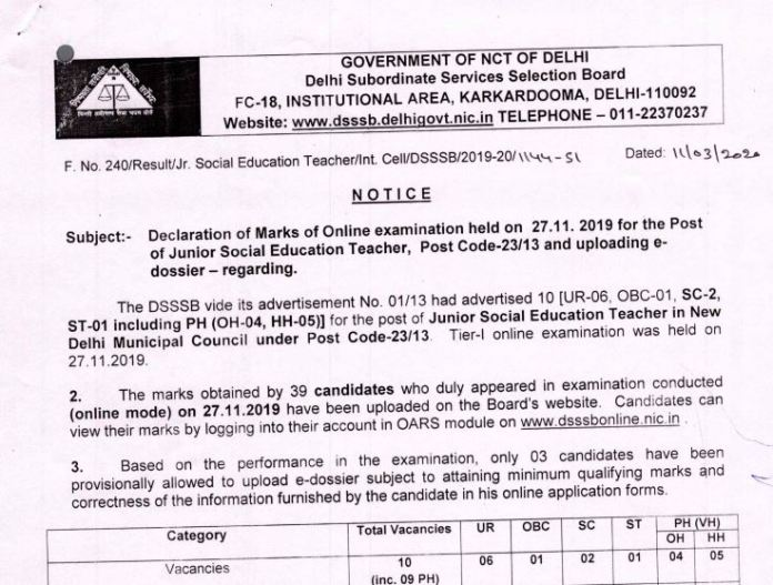 DSSSB Result 2020 Out | Junior Social Engineer, Radio Telephone Operator Selection List
