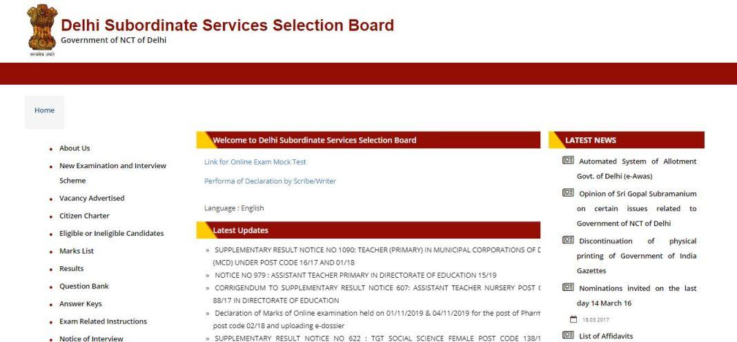 DSSSB PGT Admit Card 2020