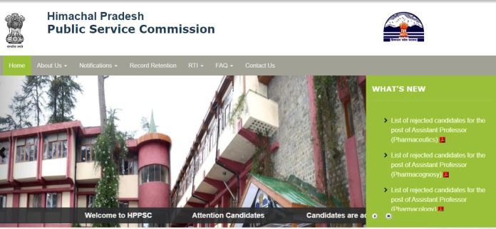 HPPSC Inspector Admit Card 2020 {Released Soon} | Election Kanungo, Extension Officer Exam Date @ hppsc.hp.gov.in