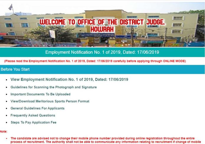 Howrah District Court Result 2020 | Download LDC, Steno, Group D Selection List
