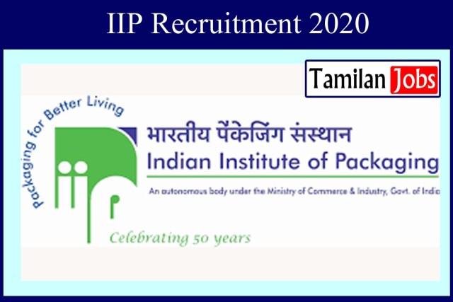 IIP Recruitment 2020