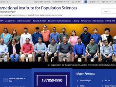 IIPS Entrance Exam Result 2020