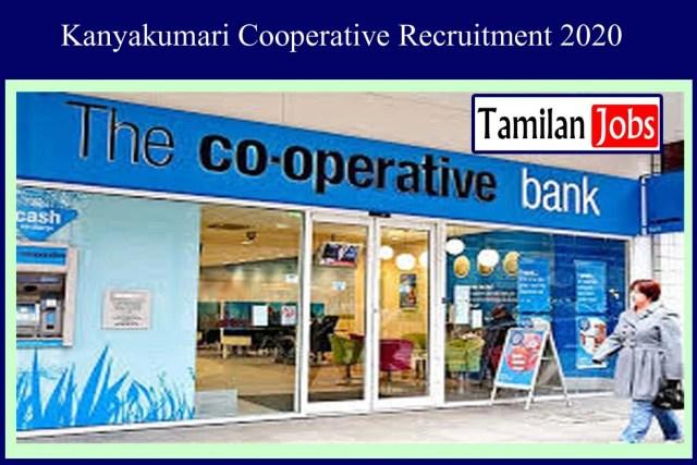 Kanyakumari Cooperative Recruitment 2020