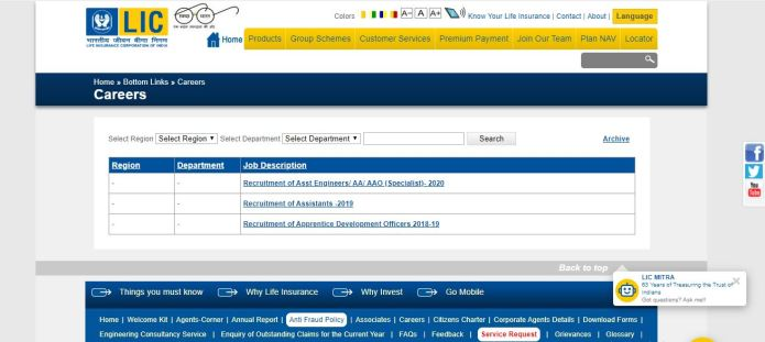 LIC AAO Admit Card 2020 | Assistant Administrative Officer, AE Exam Date