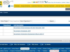LIC Assistant Administrative Officer Admit Card 2020