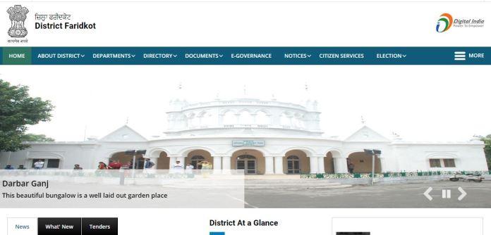 MGNREGA Faridkot Admit Card 2020 (Soon) | Technical Assistant, DEO Exam Date