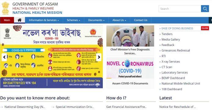 MHRB Assam FSO Admit Card 2020 Released Soon | NHM Drugs Inspector Exam Date @ nhm.assam.gov.in